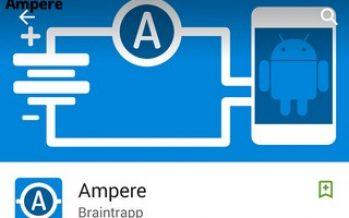 Comment s'assurer que votre appareil Android se charge correctement