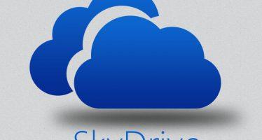 Accéder a son ordinateur à distance avec SkyDrive
