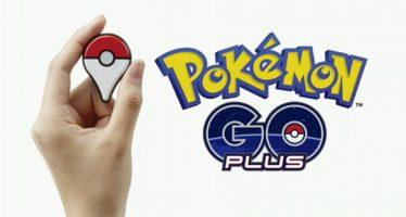 Pokémon Go : 10 conseils pour bien débuter et devenir le meilleur dresseur !