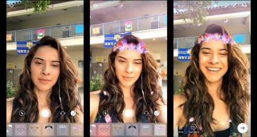 Instagram ajoute des «filtres visage» pour compléter sa transformation Snapchat
