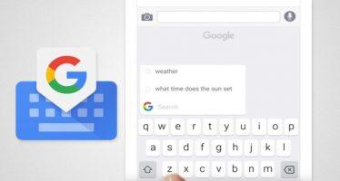 Vous pouvez maintenant créer votre propre GIF en utilisant Google Gboard