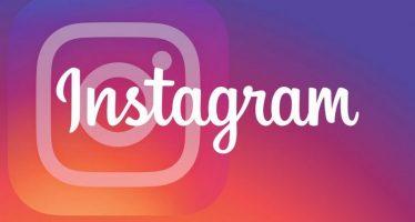 Comment augmenter votre Instagram en quatre étapes simples