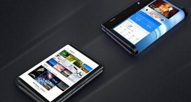 Le premier smartphone pliable au monde est arrivé et ce n'est pas Samsung ou LG