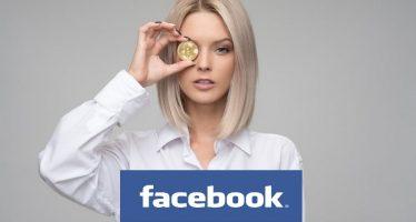 Facebook lancerait sa propre crypto-monnaie cette année