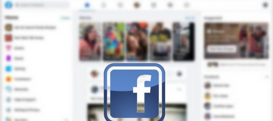 F8 2019: nouveau design de Facebook, Secret Crush et autres nouvelles fonctionnalités