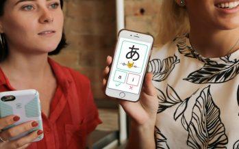 Les 8 meilleures applications mobiles pour apprendre le chinois mandarin