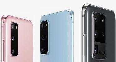 Tout ce que vous devez savoir sur la série Samsung Galaxy S20