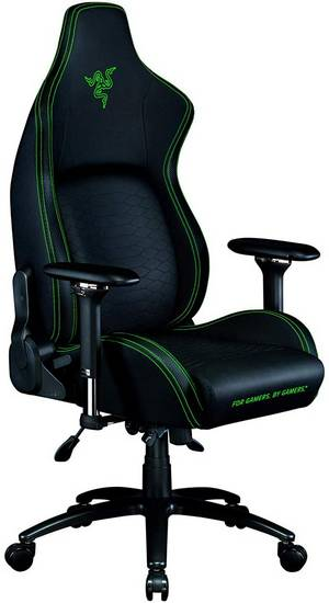 Razer Iskur Gaming Chair